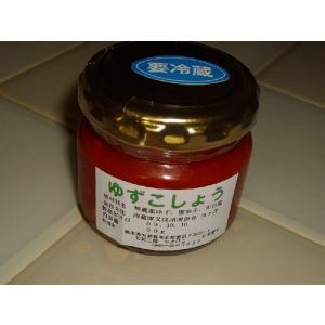 こだわりの 【手作り】柚こしょう(赤)|amakusaichiba