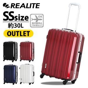 【SALE】スーツケース 46cm 機内持ち込み可 小型 SSサイズ 軽量 フレーム キャリーケース 旅行かばん シフレ 1年保証付 AMC0001|amakusakaban
