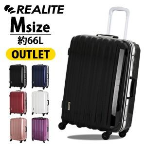 スーツケース 60cm 軽量 中型 Mサイズ フレーム キャリーケース 旅行かばん 鏡面 siffler シフレ AMC0001