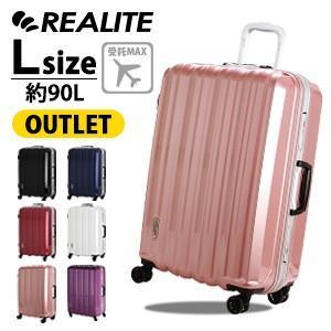 【SALE】スーツケース 67cm 軽量 大型 LLサイズ 無料受託手荷物最大サイズ 総外寸MAX157cm シフレ 1年保証付 AMC0001|amakusakaban