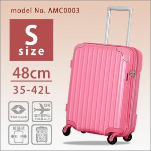 スーツケース キャリーバッグ 機内持ち込み可 Sサイズ 48cm 拡張機能搭載 ジッパーケース 軽量 小型 シフレ 1年保証付 AMC0003 メタリックピンク|amakusakaban