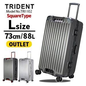 【訳ありアウトレット】スーツケース キャリーケース Lサイズ 大型 スクエアタイプ 双輪 グリップマスター シフレ トライデント siffler TRIDENT TRI1102 73cm|amakusakaban