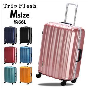 スーツケース キャリーケース キャリーバッグ 旅行用品 旅行かばん 60cm Mサイズ 中型 双輪 ダブルキャスター 1年保証付 Trip Flash NEWモデル B1116T|amakusakaban