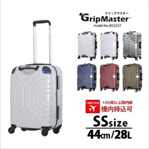 スーツケース 機内持ち込み可 小型 SSサイズ 44cm グリップマスター搭載 キャリーケース 1年保証付 シフレ B5225T amakusakaban