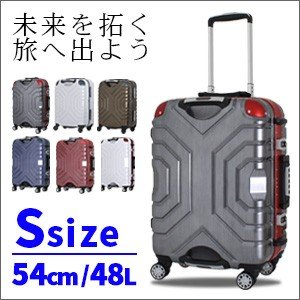 スーツケース キャリーケース 54cm Sサイズ 48L 小型 グリップマスター搭載 ダブルキャスター シフレ 1年保証付 B5225T amakusakaban