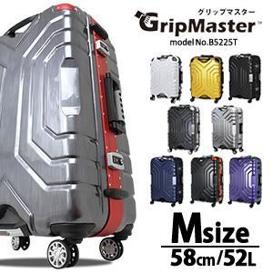 スーツケース 58cm 中型 Mサイズ 双輪キャスター キャリーケース フレームタイプ グリップマスター シフレ 1年保証付 B5225T|amakusakaban
