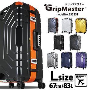 スーツケース キャリーケース 67cm Lサイズ 無料受託手荷物最大サイズ グリップマスター搭載 シフレ 1年保証付 B5225T|amakusakaban