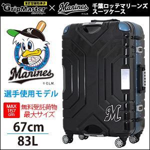 千葉ロッテマリーンズ選手使用モデル スーツケース Lサイズ 67cm 大型 受託手荷物許容量最大サイズ シフレ 1年保証付 B5225T amakusakaban