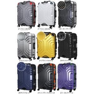 スーツケース B5225T 67cm シフレ Siffler キャリーケース Lサイズ 大型 無料受託手荷物最大サイズ ESCAPE`S  グリップマスター搭載 1年保証付