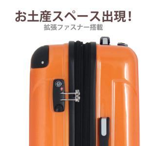 スーツケース 機内持ち込み 小型 Sサイズ 軽...の詳細画像2