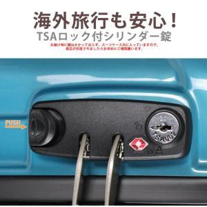 スーツケース 機内持ち込み 小型 Sサイズ 軽...の詳細画像3