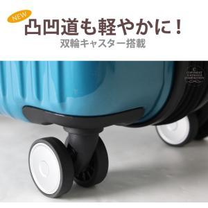 スーツケース 機内持ち込み 小型 Sサイズ 軽...の詳細画像4