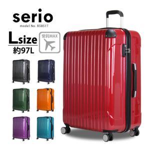 スーツケース Lサイズ 軽量 ダブルキャスター キャリーケース 無料受託手荷物最大サイズ serio B5851T 66cmの画像