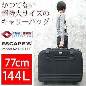 超大型キャリーバッグ 77cm 144L 黒 ブラック TSAロック siffler シフレ スーツケース キャリーケース ESCAPE'S C3011T|amakusakaban
