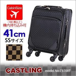キャリーバッグ キャリーケース 機内持ち込み可 SSサイズ 41cm 小型 軽量 チェック柄 レディース メンズ シフレ CASTLING C9700T|amakusakaban