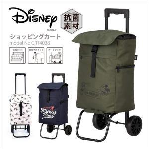 ショッピングカート ディズニー ミッキーマウス 保冷機能 傘入れポケット カートフック シフレ CRT4038 カーキ ネイビー amakusakaban