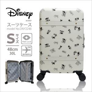 ディズニー スーツケース キャリーバッグ キャリーケース 機内持ち込み可 Sサイズ 小型 48cm 30L 軽量 双輪 シフレ 1年保証付 DNY2246 ミッキー ミニー|amakusakaban