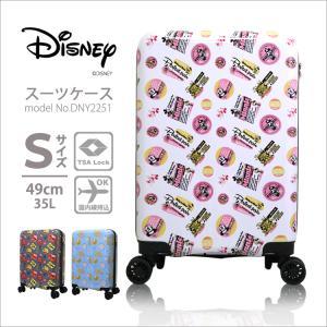 ディズニー スーツケース キャリーバッグ キャリーケース 機内持ち込み可 Sサイズ 小型 49cm 35L 軽量 双輪 シフレ 1年保証付 DNY2251 ミッキー ミニー ドナルド|amakusakaban