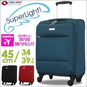 キャリーバッグ 機内持ち込み SSサイズ 小型 超軽量 拡張機能付 キャリーケース スーツケース シフレ エスケープ ESC3013 45cm|amakusakaban