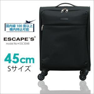 キャリーバッグ Sサイズ キャリーケース 機内持ち込み 小型 45cm 黒 ブラック 旅行かばん siffler シフレ ESC3048 ESCAPE'S|amakusakaban
