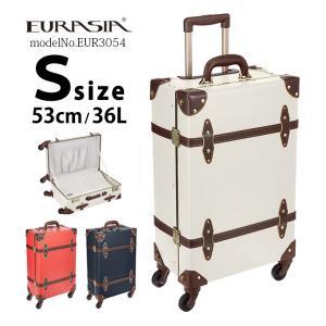 ユーラシアトランク キャリーケース キャリーバッグ Sサイズ 小型 4輪 レディース メンズ  旅行かばん シフレ EUR3054 53cm amakusakaban