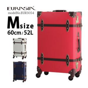 ユーラシアトランク キャリーケース キャリーバッグ Mサイズ 中型 4輪 レディース メンズ  旅行かばん シフレ EUR3054 60cm amakusakaban
