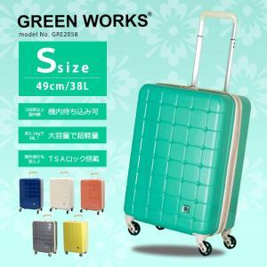 スーツケース キャリーケース 機内持ち込み可 Sサイズ 49cm キャリーバッグ 軽量 大容量 4輪 レディース シフレ 1年保証付 GREENWORKS GRE2058|amakusakaban