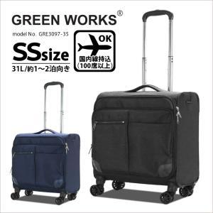 キャリーバッグ  機内持ち込み キャリーケース 小型 ポケット豊富 軽量 出張 ビジネスバッグ シフレ グリーンワークス GRE3097 35cm|amakusakaban