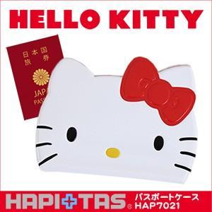 【ゆうパケット対応商品】  ハローキティの可愛いフェイス型デザイン♪旅先で紛失したら大変なパスポート...