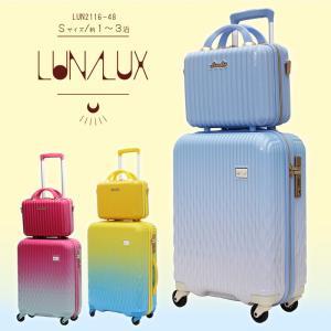 スーツケース ジッパー キャリーケース 機内持ち込み 軽量 小型 Sサイズ かわいい ショルダーバッ...