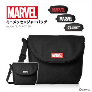 MARVEL マーベル ロゴ ミニメッセンジャーバッグ ショルダーバッグ 斜めかけ ミニバッグ シフレ ブラック MAV5129|amakusakaban