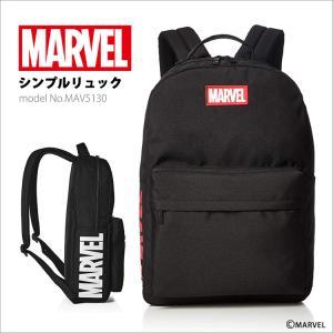MARVEL マーベル リュックサック バックパック デイパック ポケット豊富 サイドファスナー シフレ siffler MAV5130 ブラック 22L|amakusakaban