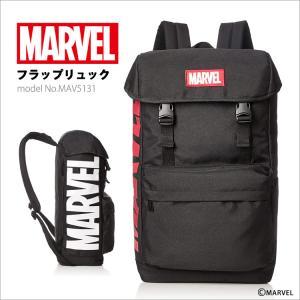 MARVEL マーベル フラップリュックサック バックパック デイパック ポケット豊富 サイドファスナー シフレ siffler MAV5131 ブラック 21L|amakusakaban