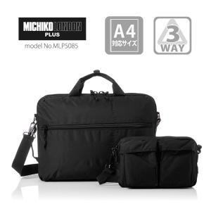 ビジネスバッグ リュック ショルダーバッグ ポーチ A4 軽量 豊富なポケット ブラック 黒 メンズ レディース ミチコロンドンプラス MLP5085 amakusakaban