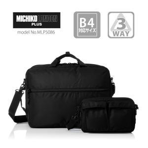 ビジネスバッグ リュック ショルダーバッグ ポーチ 拡張 B4 軽量 豊富なポケット ブラック 黒 メンズ レディース ミチコロンドンプラス MLP5086 amakusakaban