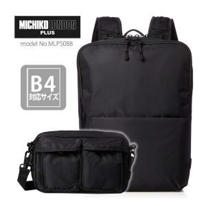 ビジネスリュック&ショルダーバッグ ポーチ ディパック バックパック B4 軽量 ブラック 黒 メンズ レディース ミチコロンドンプラス MLP5088 amakusakaban