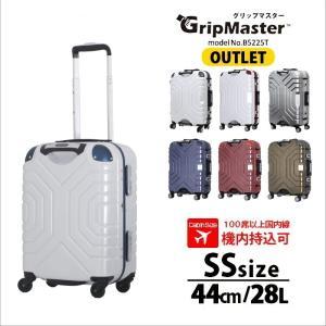 【OUTLET】スーツケース 44cm 機内持ち込み可 SSサイズ 小型 頑強 グリップマスター シフレ GripMaster B5225T|amakusakaban