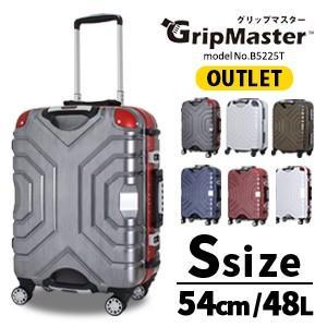 【OUTLET】スーツケース キャリーケース 54cm 頑強 Sサイズ グリップマスター搭載 シフレ ESCAPE'S B5225T amakusakaban