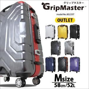 アウトレット スーツケース キャリーケース 58cm 頑強 Mサイズ グリップマスター搭載 シフレ B5225T|amakusakaban