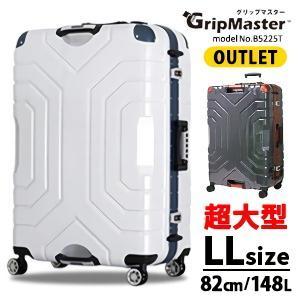 【OUTLET】スーツケース トランク 超大型 特大 大容量 LLサイズ 148L 82cm シフレ B5225T ESCAPE'S amakusakaban