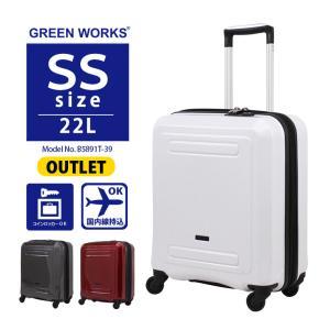 【訳ありアウトレット】 スーツケース 39cm SSサイズ 小型 コインロッカー対応 100席未満機内持込可 シフレ GreenWorks B5891T|amakusakaban