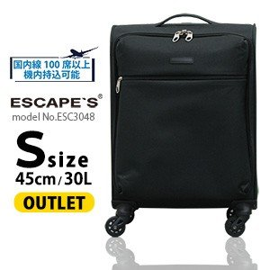 OUTLET ソフト キャリーケース スーツケース キャリーバッグ 機内持ち込み Sサイズ 小型 45cm 黒 出張 旅行 短期 シフレ ESC3048|amakusakaban