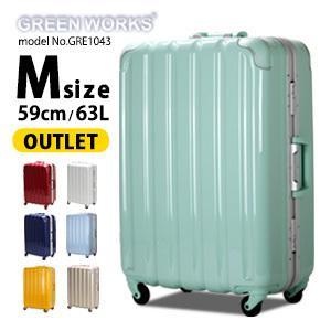 【OUTLET】スーツケース キャリーケース キャリーバッグ Mサイズ 中型 鏡面 シボ フレームタイプ 59cm シフレ GRE1043 GREENWORKS|amakusakaban