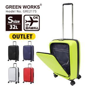 OUTLET スーツケース 機内持ち込み可 Sサイズ 前パカポケット 軽量 キャリーケース キャリーバッグ 小型 シフレ GreenWorks GRE2175 49cm 32L|amakusakaban