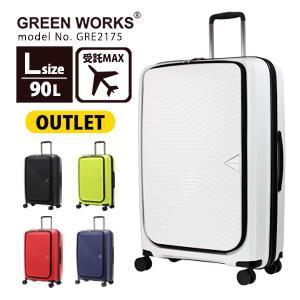 OUTLET スーツケース Lサイズ 無料受託手荷物最大サイズ 前パカポケット キャリーケース キャリーバッグ 大型 軽量 シフレ GRE2175 70cm 90L|amakusakaban