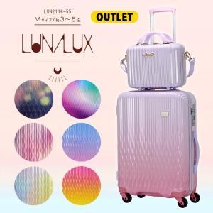 訳ありアウトレット スーツケース Mサイズ ジッパー キャリーケース 軽量 レディース ショルダーバッグ シフレ ルナルクス LUNALUX LUN2116 55cm|amakusakaban