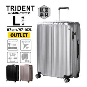 【アウトレット】スーツケース キャリーケース 拡張機能付 Lサイズ 大型 無料受託手荷物最大サイズ サスペンション 双輪 シフレ トライデント TRI2035 67cm|amakusakaban