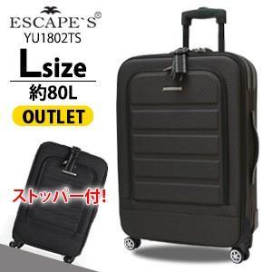 訳ありアウトレット キャリーバッグ ストッパーキャスター スーツケース キャリーケース Lサイズ siffler シフレ ESCAPE'S YU1802TS 64cm 80L|amakusakaban