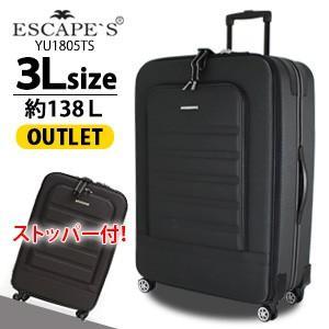 訳ありアウトレット ソフトスーツケース 大型 3Lサイズ 大容量 138L ストッパーキャスター搭載 キャリーバッグ シフレ ESCAPE'S YU1805TS 80cm|amakusakaban