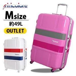見ているだけでウキウキ☆2色のカラーラインが印象的なハードスーツケース。もちろんTSAロック搭載で海...